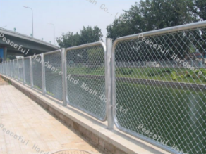 Road chain link fence