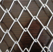 Stainless steel chain link fenc